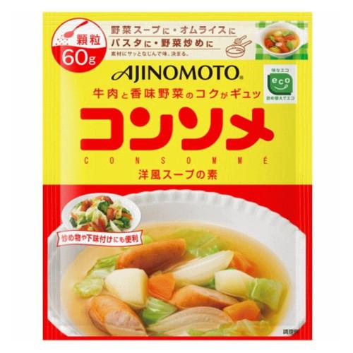 Hạt nêm Ajinomoto Nhật vị xúc xích và rau củ 60g date 4/2019