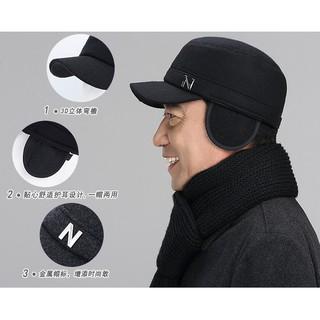 Mũ nam cho bố có chụp tai siêu ấm áp