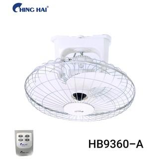 Quạt đảo trần Ching Hai HB9360-A, điều khiển xa, sải cánh 400