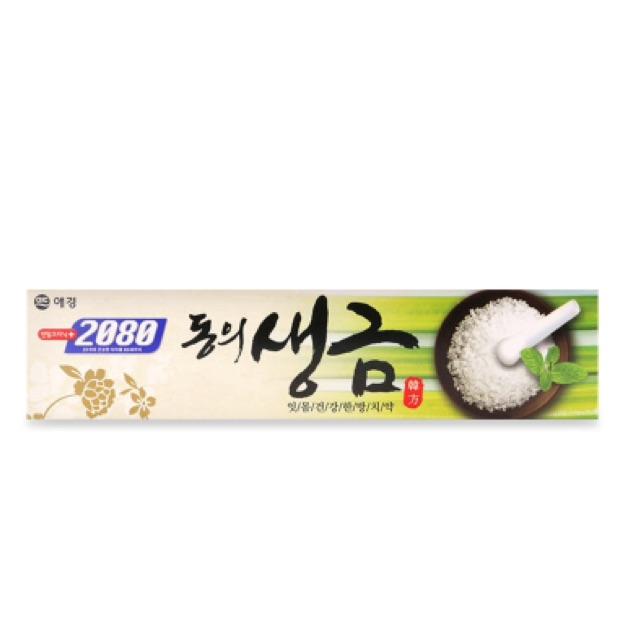 Kem đánh răng 2080 Dongeui Seang-gum Toothpaste (Thảo dược muối) 120g - 2578584 , 406179347 , 322_406179347 , 55000 , Kem-danh-rang-2080-Dongeui-Seang-gum-Toothpaste-Thao-duoc-muoi-120g-322_406179347 , shopee.vn , Kem đánh răng 2080 Dongeui Seang-gum Toothpaste (Thảo dược muối) 120g