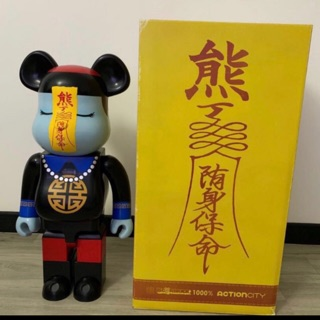 Chính hãng Bearbrick Jiang Shi(cương thi) 1000%