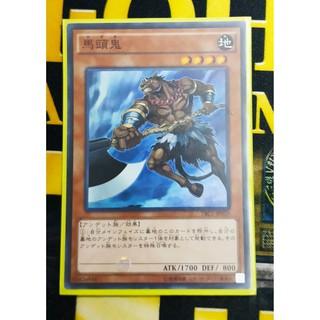 [Thẻ Yugioh] Mezuki