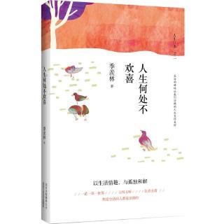 Bút Vẽ Phong Cách Trung Hoa