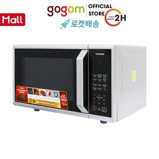 Lò vi sóng Toshiba ER-SGS23(S1)VN 23 lítVIS010IME28 GOGOM-1027 thumbnail