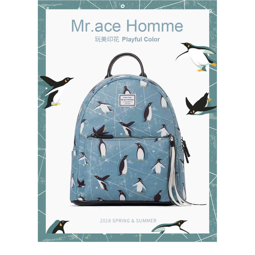 Balo Thời Trang Mini Tua Rua Mr.ace Homme MR17C0888B01 / Xanh cánh cụt