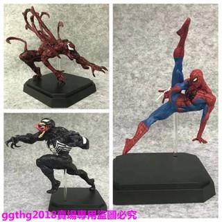 mô hình nhân vật người nhện độc đáo