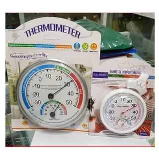Nhiệt Ẩm Kế Anymetre , Thermometer - Nhập khẩu chính hãng mới nhất 2020