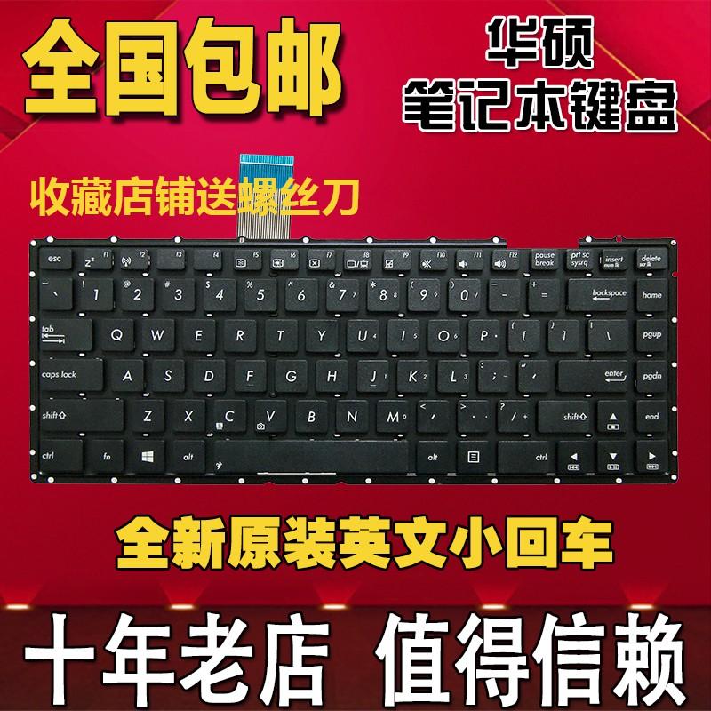 อัสซุส X401 X401E X401A X401U F401A F401U F401E W40C R412V แป้นพิมพ์
