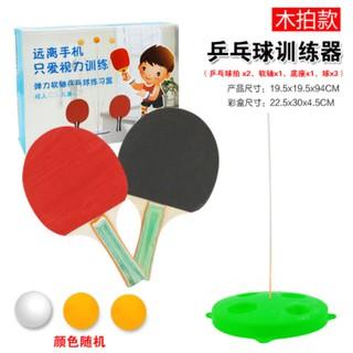 Đồ chơi bóng bàn tập phản xạ tốt cho bé - Vợt có mút thumbnail