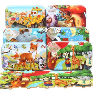 60 PCs/set Cute Wooden Cartoon Animal Puzzle Game with Iron Box Early