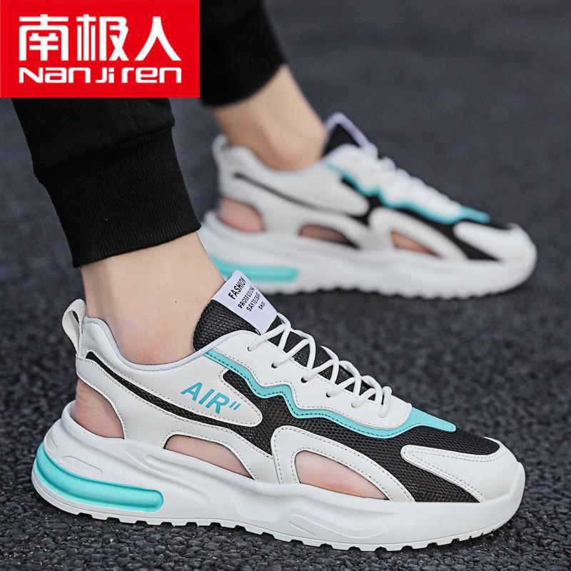 Giày thể thao phối lưới thoáng khí thời trang xu hướng năm 2021