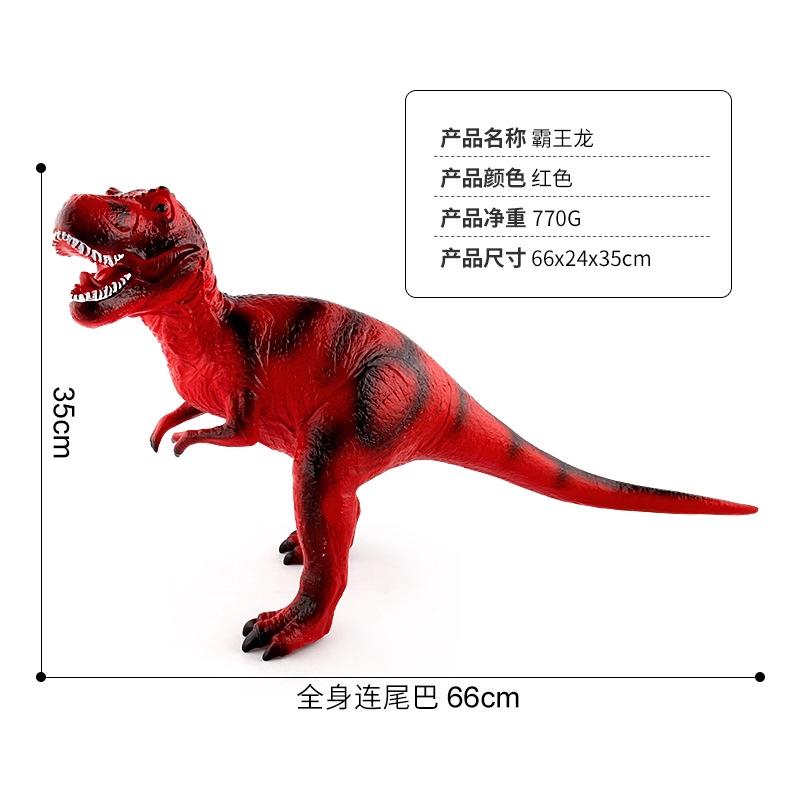 bộ 30 mô hình khủng long và khủng long