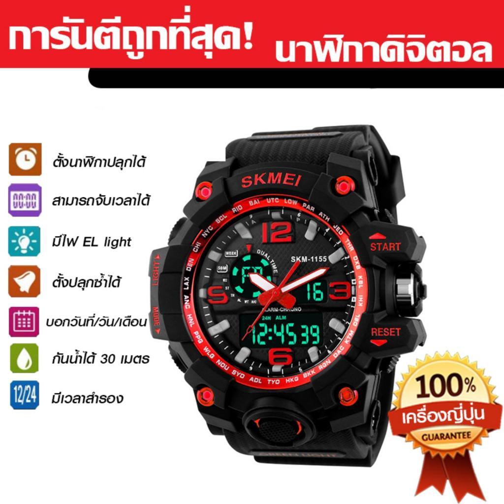 Sport Watch01 นาฬิกาสปอตสุดทนทาน แข็งแกร่ง กันน้ำได้ ระบบอะนาล็อกและดิจิตอล กันน้ำได้5เมตร นาฬิกาข้อมือผู้ชาย ส่งฟรี1-2ว