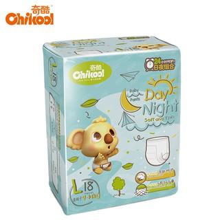 Tã Chikool dành cho bé loại ngày và đêm L18 XL16 XXL14 tùy chọn thumbnail