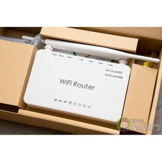 Bộ phát Wi-Fi BUTTERFLY Chuẩn N 300Mbps – Hàng mới 100% – Giao diện Tiếng Việt – Có App Quản Lý