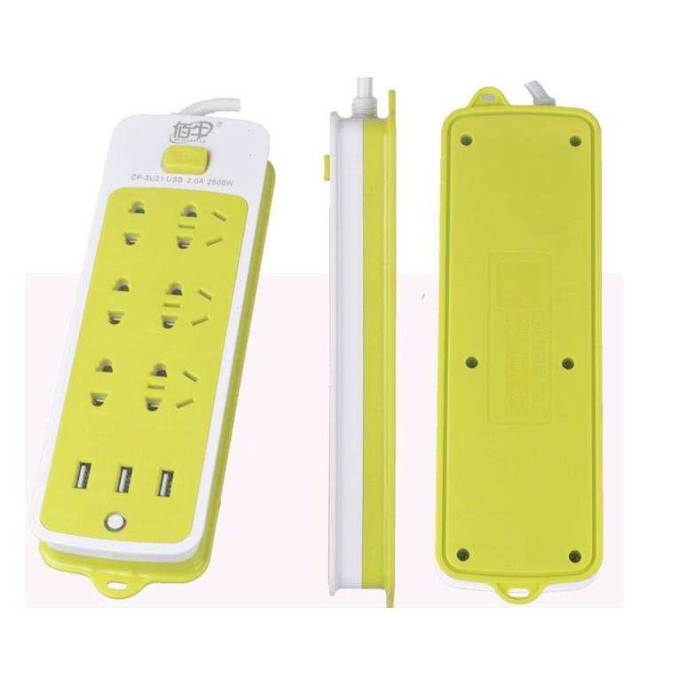 Ổ điện đa năng 6 phích cắm và 3 cổng USB - 9974496 , 1197101309 , 322_1197101309 , 60000 , O-dien-da-nang-6-phich-cam-va-3-cong-USB-322_1197101309 , shopee.vn , Ổ điện đa năng 6 phích cắm và 3 cổng USB