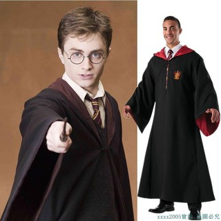 Bộ Đồ Hóa Trang Halloween Nhân Vật Harry Potter Đẹp Mắt