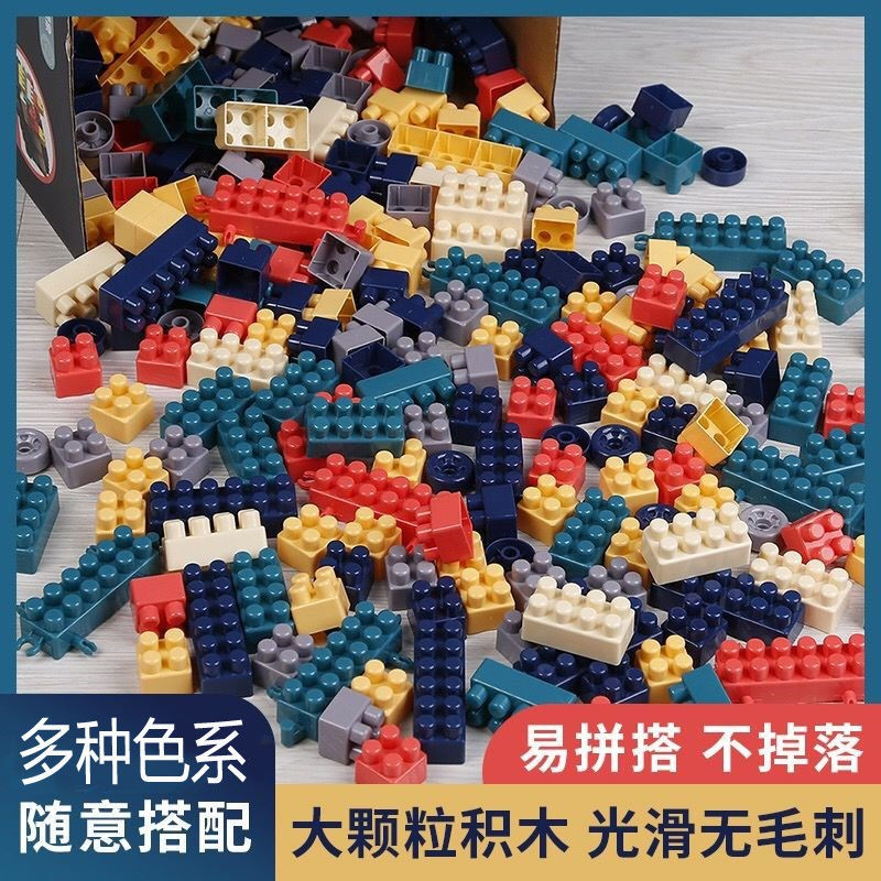 【happylife】Children's building blocks assembling educational toys for babies and inserting large-particle building blocks for boys and girls 3-6 years old building wooden table gifts
