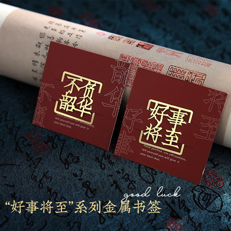 Phụ Kiện Trang Trí Bằng Đồng Thau Phong Cách Trung Hoa Cổ Điển