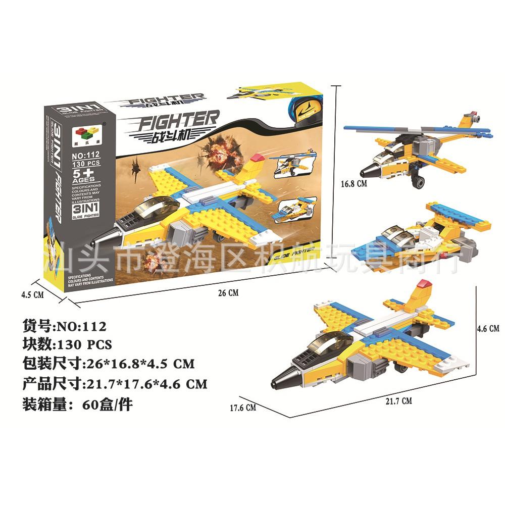 Đồ chơi lắp ráp 3 in 1 máy bay tên lửa máy bay trực thăng