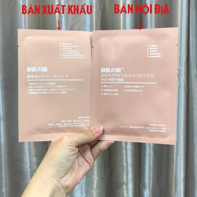 [Mã COSHOT18 hoàn 8% xu đơn 250K] Mặt Nạ Tế Bào Gốc Nhau Thai Cuống Rốn Rwine Beauty