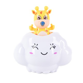 Takashiflower Swimming Play Bathing Toy Showering Funny Beach Rain Cloud Toy