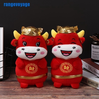 [range] 22-45cm 2021 New Year Chinese Zodiac Ox Cattle Plush Toys Red Milk Cow Mascot [vn]
