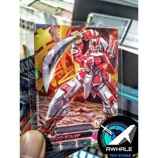 Thẻ bài Gundam Astray Red Frame (Master Rare)