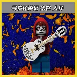 Mô Hình Đồ Chơi Lego Xp011 Độc Đáo Cho Bé