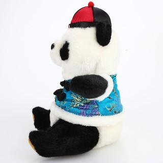 Panda Toys Bear Toys Stuffed Cartoon Plush Keepsake Kids