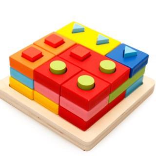 Đồ chơi gỗ Montessori thả cọc hình khối thông minh ( ẢNH THẬT)