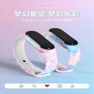 Dây Đeo Silicon Chất Lượng Cao Cho Xiaomi Mi Band 4 / 5 3