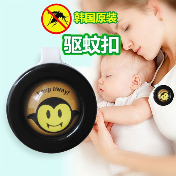 Combo 3 Kẹp chống muỗi hương tinh dầu Bikit Guard Hàn Quốc