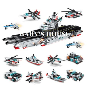 [Nhập mã TOYOCT giảm 10% tối đa 15K đơn từ 50K]Lego 8 trong 1 Enlighten – Mô hình tàu sân bay 1406