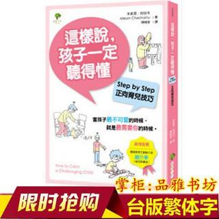 sách gỗ đồ chơi giáo dục trẻ em