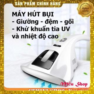 Máy hút bụi giường nệm chăn ga gối diệt khuẩn bằng tia UV và nhiệt độ cao MH-01 Mều shop