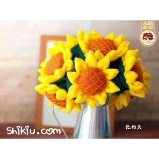Set DIY vải dạ nỉ hoa hướng dương