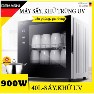 [sẵn hàng] 🌟Máy sấy, khử khuẩn cốc chén UV, gia dụng Demas Đức 🌟 hàng chính hãng Demas Đức🌟