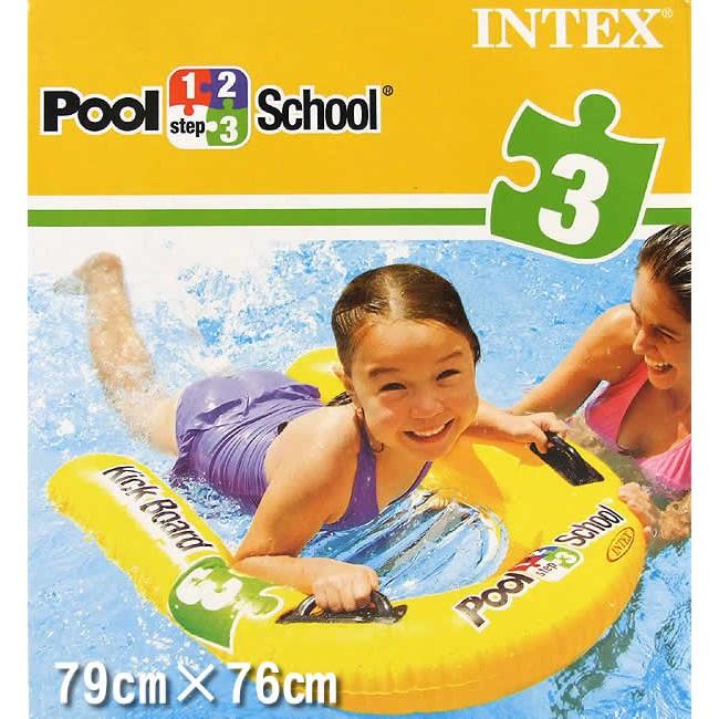 Phao bơi ván trượt TẬP BƠI AN TOÀN CHO BÉ Intex 58167