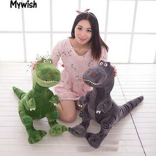 👶🏼Cartoon Gift Simulation Tyrannosaurus Rex Apatosaurus Dinosaur Plush Toy
