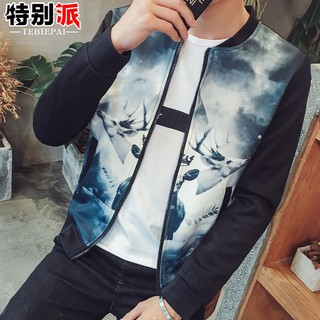 Student jacket man coat Fall sports casual charge top thin K