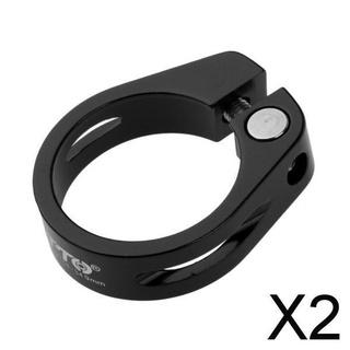 [Thássia Sport Store] 2xBike Seat Post Clamps Ultralight Lock Seatposts Clip Black 34.9mm