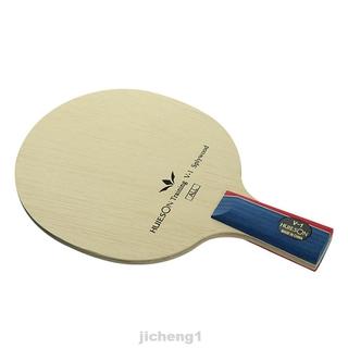 2pcs Beginner Elastic Lightweight Sweat Absorption Wooden Table Tennis Racket Reactor