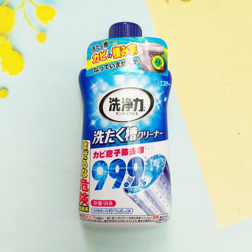 Chai tẩy lồng giặt Ultra Powers 550g Nhật Bản