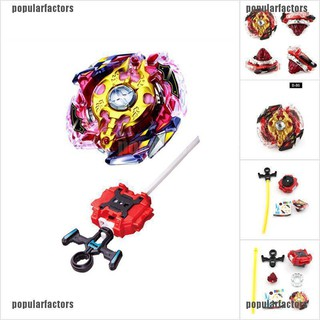 [Popular] Beyblade Burst B-86 Starter Set With Launcher Grip Kids Gift Toy [Factors]