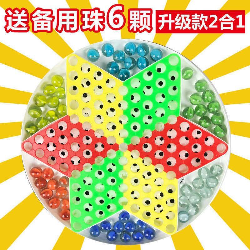 Bộ bàn cờ vua hạt thủy tinh cỡ lớn dành cho bé