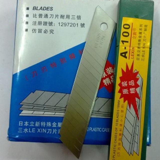 [SALE 10] Combo 2 hộp lưỡi dao rọc giấy (hộp 10 cây) - 2434261 , 56782206 , 322_56782206 , 25000 , SALE-10-Combo-2-hop-luoi-dao-roc-giay-hop-10-cay-322_56782206 , shopee.vn , [SALE 10] Combo 2 hộp lưỡi dao rọc giấy (hộp 10 cây)