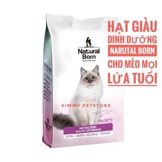 Hạt dinh dưỡng cho mèo Natural Born 1KG thumbnail