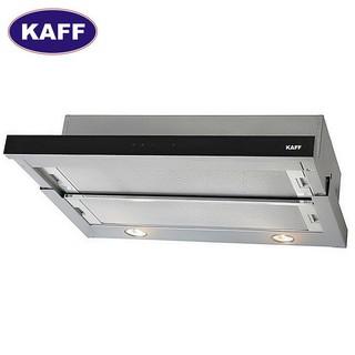 Máy hút mùi âm tủ bếp 7 tấc Kaff KF-TL700 (Dòng cảm ứng)