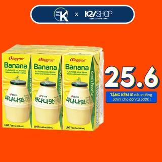Sữa Chuối Binggrae Hàn Quốc Lốc 6 Hộp 200ml thumbnail